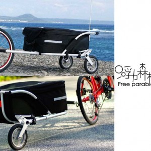 T1 Bicycle Trailer