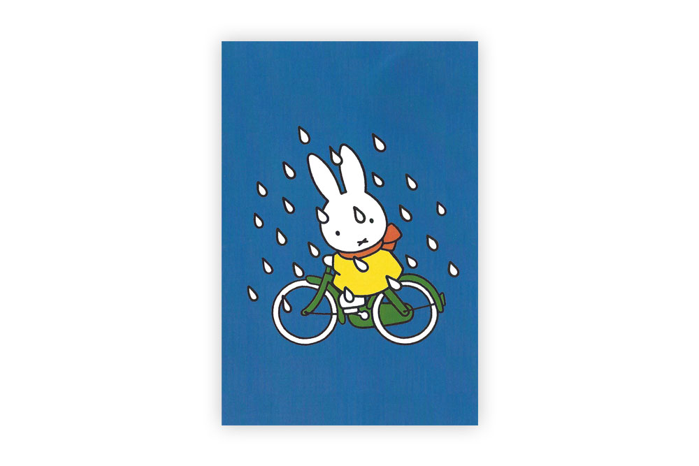 Miffy on a Bicycle Postcard