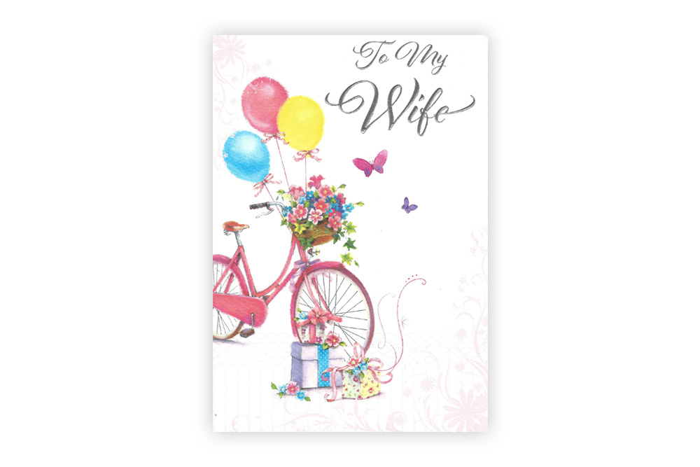 To My Wife Bicycle Birthday Card