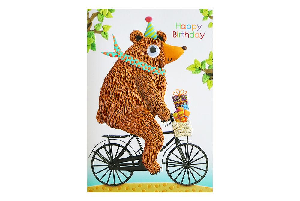 Bear on a Bicycle Birthday Card