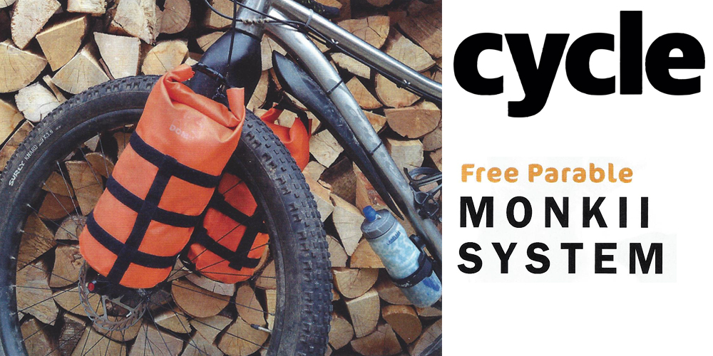 Cycling UK - monkii system review