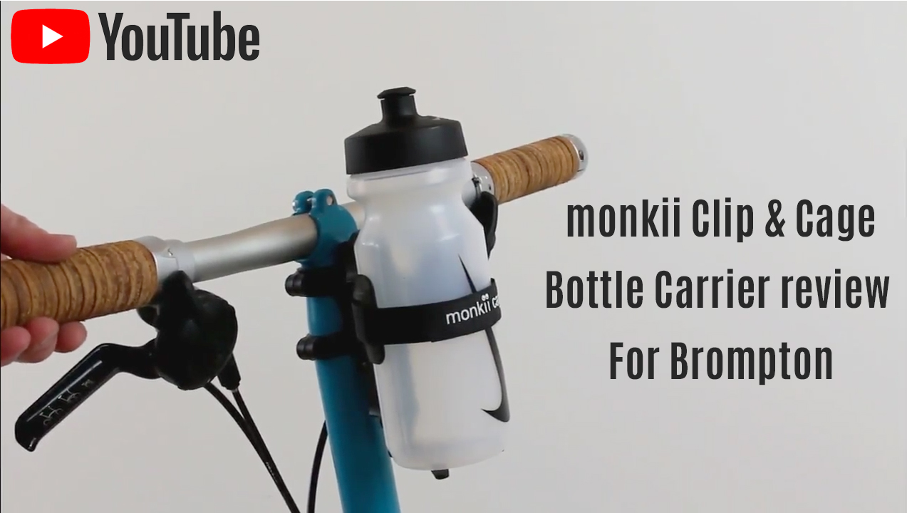 YouTube review of water bottle cage for a Brompton bicycle