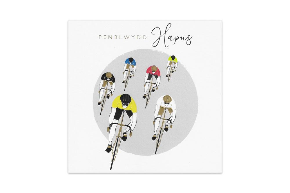 Racing Bicycle Penblwydd Card