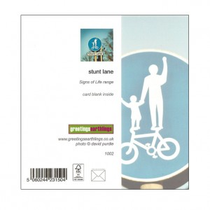 Stunt Lane Bicycle Greeting Card